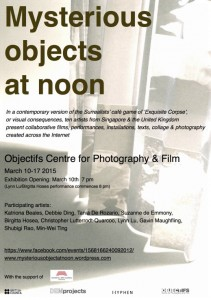 Mysterious Objects at Noon flyer